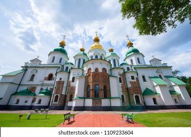 Hagia Sophia, St. Sophia Cathedral, Kyiv, Ukraine.