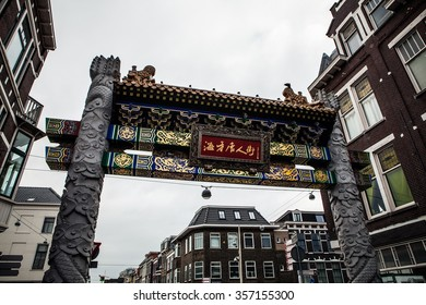 HAGUE, NETHERLANDS - OCTOBER 18: Entrance to Chinese quarter. The Hague (Den Haag) city center. Hague, Netherlands.