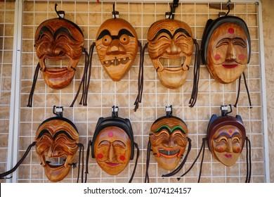 Hahoe masks, Korean traditional mask