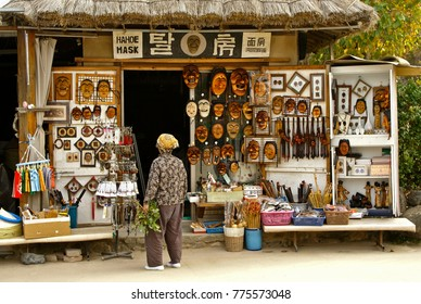 HAHOE, SOUTH KOREA, NOVEMBER 2, 2008. A shop in Hahoe Folk Village sells masks and other souvenir items to visitors.
