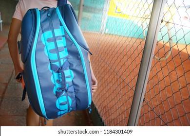 Haid, Austria, August 01, 2018: WILSON - inscription on a tennis bag on the player's back.