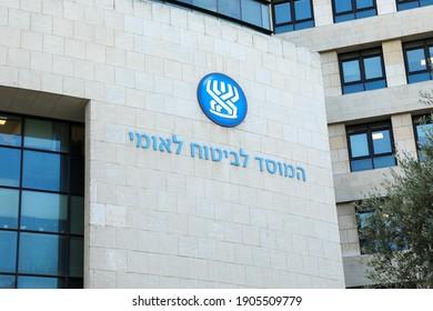 HAIFA, ISRAEL. January 20, 2021. Bituach Leumi office, Israeli national social insurance institute. Social security office.