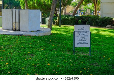 HAIFA, ISRAEL - SEPTEMBER 20, 2016: Memorial for the 73 soldiers that died in the helicopter crash in 1997, in Haifa, Israel