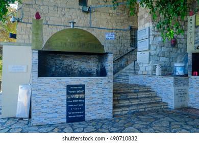 HAIFA, ISRAEL - SEPTEMBER 29, 2016: The external section of the Cave of Elijah perimeter, in Haifa, Israel