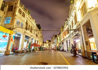 HAIKOU, China - April 19, 2018: Haikou Old City Center.Haikou is the largest city in the South China Sea.