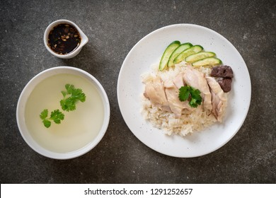 Hainanese chicken rice or steamed chicken rice - Asian food style