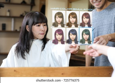 Hair color simulation system concept. Technological scene of hair salon. Smart mirror display.