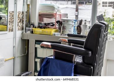 Hair Cutting Barber Chair Black