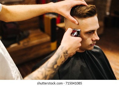 Marvelous Mens Haircut Images Stock Photos Vectors Shutterstock Natural Hairstyles Runnerswayorg