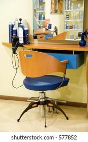 Hairdresser's interior
