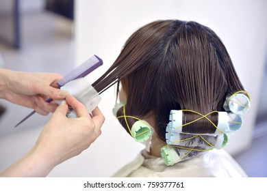 Hairstyle. Hairdressing. Services of the stylist
