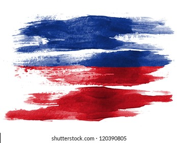 The Haitian flag painted on white paper with watercolor