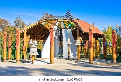 HAJDUSZOBOSZLO, HUNGARY - NOVEMBER 2,2015: The Bell House built in 2000 by Zoltan Ratz architecht. The Bell house is now the main attraction in the spa city.