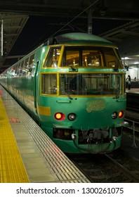 HAKATA, FUKUOKA, JAPAN - JANUARY 18, 2015 : Limited express Yufuin no Mori train are services run from Hakata  to Yufuin. It is famous train to Yufuin town. Asia.