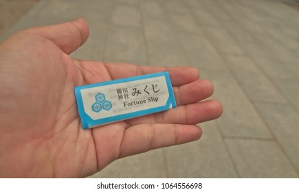 Hakata ,Fukuoka ,Kyushu ,Japan - May 16th ,2015 : Omikuji is Japanese random fortune telling tickets in Kushida jinja which is paper strips of invocations to fortune for blessings in Shinto shrines