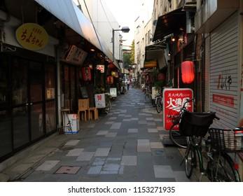 Hakata, Fukuoka, Fukuoka Prefecture - August 7 2018 : Hakata-ku, a ward of the city of Fukuoka in Fukuoka Prefecture, Japan.