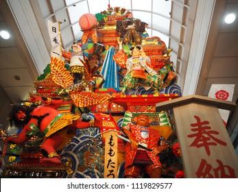 Hakata Gion Yamakasa Festival Kawabata street in Fukuoka, Japan July 2016
