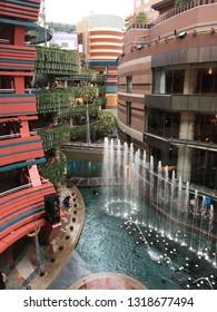 Hakata, Japan - December 16, 2016: Shopping mall view in Hakata, Japan
