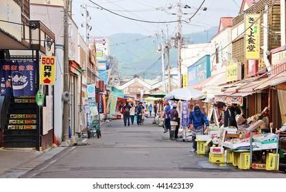 Hakodate, Hokkaido, Japan - May 2, 2016 Life and commercial activities around Hakodate morning market, Hakodate, Hokkaido, Japan