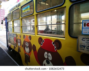 Hakodate, Hokkaido, Japan- May 8, 2017: A public streetcar tram on the street in Hakodate, Hokkaido ,Japan