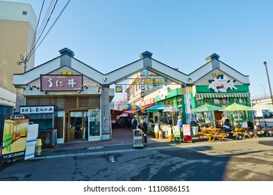 Hakodate, Hokkaido-Oct 2017:Hakodate Asaichi (Morning Market) has about 250 stores offering freshly caught seafood and take-home souvenirs.