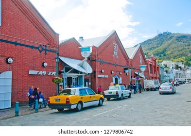 Hakodate, Hokkaido-October 2017: Hakodate Kanemori Red Brick Warehouses, the first commercial warehouse in Hakodate, has witnessed the history of the city through its warehousing business.