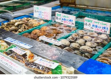 Hakodate Japan - August 25 2017: Fresh shellfish and seafood in restaurant at Hakodate Morning Market ( Nijo Market ), Hokkaido, Japan