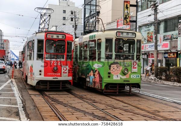 Hakodate, Japan - February 14,2017: View of the streetcar or  tram number.2  in Hakodate, Hokkaido, Japan