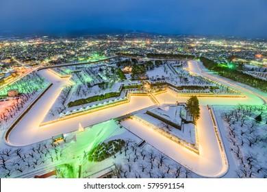 Hakodate, Japan at Fort Goryokaku in winter.