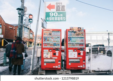 HAKODATE, JAPAN - JANUARY 3, 2018 : Drink vending machine by the side of a road in Hakodate.