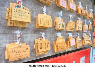 Hakodate, Japan - Jul 19 2017- A Japanese votive plaque(Ema) hanging in Shibata Shrine Hakodate Gokoku Shrine in Hakodate City, Hokkaido, Japan. a famous historic site.