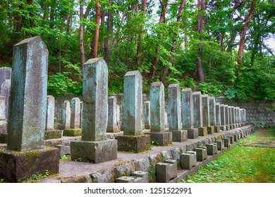 Hakodate, Japan - Jul 19 2017- New government military cemetery at Hakodate Gokoku Shrine in Hakodate City, Hokkaido, Japan. a famous historic site.