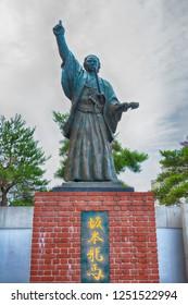 Hakodate, Japan - Jul 19 2017- Statue of Sakamoto Ryoma (1836-1867) in Hakodate City, Hokkaido, Japan. He was a Japanese prominent figure in the movement to overthrow the Tokugawa shogunate.