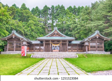 Hakodate, Japan - Jul 19 2017- Hakodate Gokoku Shrine in Hakodate City, Hokkaido, Japan. a famous historic site.