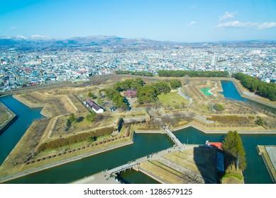 Hakodate, Japan - March 26 2016: Panoramic view of Goryokaku  fortress in Hakodate