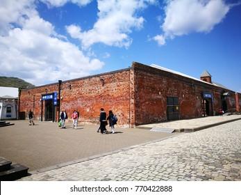 Hakodate, Japan - May 10, 2017 : View of the Kanemori Red Brick Warehouses in a sunny day at the Hakodate port in Hakodate, Hokkaido, Japan