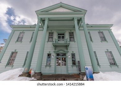 Hakodate, Japan - October 22, 2017 : Hokkaido Prefectural Government's Old Branch Office in Hakodate