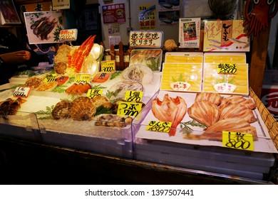 HAKODATE,JAPAN- 4 DEC 2018: Fresh seafood for selling at Hakodate morning market in Hokkaido,Japan