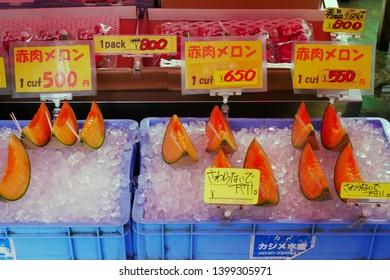 HAKODATE,JAPAN- 4 DEC 2018: Fresh melon for selling at Hakodate morning market in Hokkaido,Japan