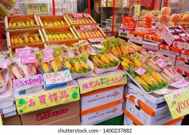 HAKODATE,JAPAN- 4 DEC 2018: Fresh corn for selling at Hakodate morning market in Hokkaido,Japan