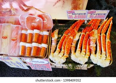 HAKODATE,JAPAN- 4 DEC 2018: leg of king crab and seafood for selling at Hakodate morning market in Hokkaido,Japan