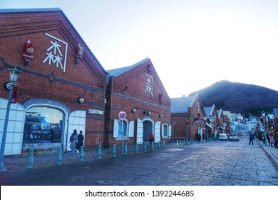 HAKODATE,JAPAN-3 DEC 2018:Kanemori Red Brick warehouse at Hakodate city in Hokkaido,Japan.The brick warehouses built in 1909 were totally renovated . Now it has museums, shops, bars and restaurants