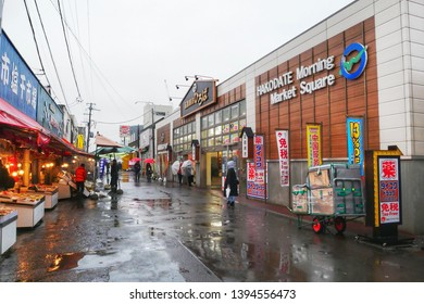 HAKODATE,JAPAN-4 DEC 2018: Hakodate Morning Market.This market features more than 300 stores and restaurants which offer fresh fish, shellfish, crabs, and fresh seafood breakfast in Hokkaido,Japan
