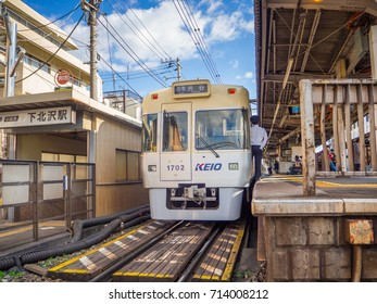 HAKONE, JAPAN - JULY 02, 2017: Hakone-Yumoto station which serves as the entry point into the Hakone mountain resort. The station featured in the anime and manga Neon Genesis Evangelion