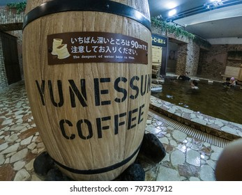 Hakone, Japan – Nov 2017: The coffee pool, one of the specialty pool at Yunessun, the hot spring theme park in Hakone City
