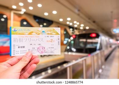 "Hakone, Japan - NOVEMBER 17, 2018: Odakyu Train serves from Odawara to Hakone-Yumoto, which is the lower section of Hakone Tozan Train - Japan's oldest mountain railway."""