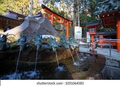 Hakone Jinja Shrine in Lake Ashi, Hakone Japan.