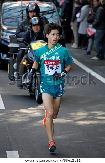 Hakone, Kanagawa / Japan - Jan 2 2018.  Runner in Hakone Ekiden marathon.