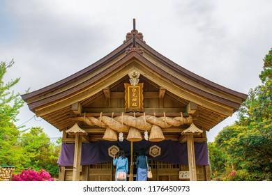 "Hakuto Shrine (Shinto shrine in Tottori, Tottori Prefecture, Japan. Japanese Text reads ""Hakuto Shrine"")"
