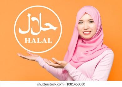 Halal certification concept. Sign of halal food.